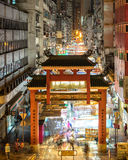 Hong Kong : Temple Street. Temple Street Night Market, a popular street bazaar, named after a Tin Hau temple located in the centre of its main drag, and a place royalty free stock images