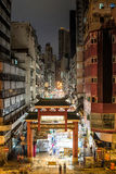 Hong Kong : Temple Street. Temple Street Night Market, a popular street bazaar, named after a Tin Hau temple located in the centre of its main drag, and a place stock photo