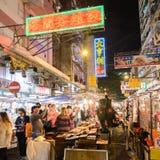Hong Kong temple street Stock Images