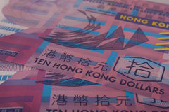 Hong Kong Ten dollar bill close up Royalty Free Stock Images