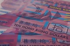 Hong Kong Ten dollar bill close up Royalty Free Stock Images