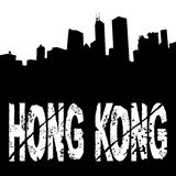 Hong Kong text with skyline Stock Photo