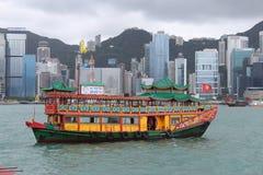 Hong Kong Tourist Tour Arkivbilder