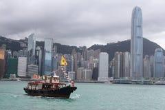 Hong Kong Tourist Tour Stock Photo
