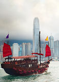 Hong Kong traditional Stock Photography