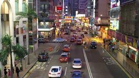 Hong Kong traffic. HONG KONG - JULY 17: Road traffic in Hong Kong, July 17, 2011. With sound. Filmed at 50 fps stock video footage