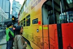 Hong Kong Tram at the CBD Royalty Free Stock Photos