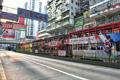 Hong Kong Tram. Trams in the row, waiting on the road in Causeway Bay, Hong Kong Royalty Free Stock Photos
