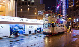 Hong Kong Trams Stock Photography