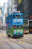hong kong tramwaj Zdjęcia Royalty Free
