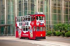 hong kong tramwaj Obraz Royalty Free