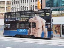 HONG KONG, tramwaje w Hong Kong - Lipa 23, 2014 Obrazy Stock