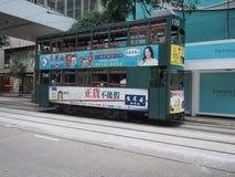 HONG KONG, tramwaje w Hong Kong - Lipa 23, 2014 Obrazy Royalty Free