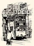 Hong Kong with a tramway. Vector illustration of a street in Hong Kong with a tramway (All texts, chinese characters, add are purely fictitious Royalty Free Stock Images