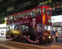 Hong Kong transport royaltyfri bild