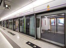 Hong Kong transportu masowego kolei platforma (MTR) obraz royalty free