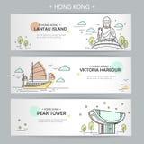 Hong Kong travel banner Stock Photos