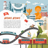 Hong Kong travel concept Stock Photo