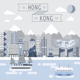 Hong Kong travel concept Royalty Free Stock Photos