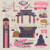 Hong Kong travel elements Stock Image