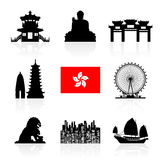 Hong Kong Travel Landmarks Images libres de droits