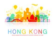 Hong Kong Travel Landmarks Imagen de archivo libre de regalías