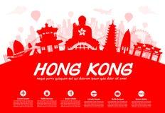 Hong Kong Travel Landmarks Image libre de droits