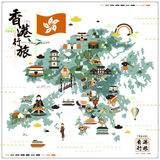 Hong Kong travel map Stock Photo