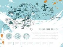 Hong Kong travel poster Stock Image