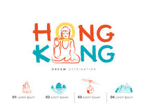 Hong Kong travel set, China, Buddha Stock Images