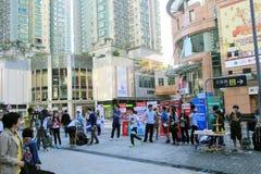 Hong Kong Tseung Kwan O street view Stock Photo