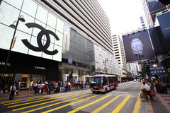 Hong Kong: Tsim Sha Tsui Stock Photo