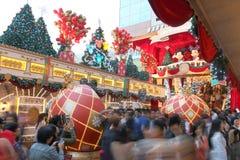 Hong Kong: Tsim Sha Tsui Lizenzfreies Stockbild