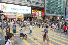 Hong Kong : Tsim Sha Tsui Royalty Free Stock Photo