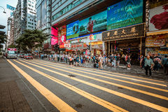 Hong Kong Tsim Sha Tsui Street View Stock Photos