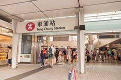 Hong Kong Tung Chung Station immagine stock libera da diritti