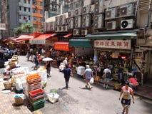 Hong Kong ulicy hala targowa Zdjęcia Stock