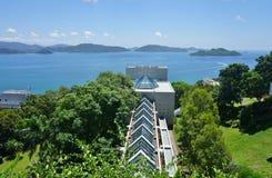 Hong Kong University de la ciencia y de la tecnología (HKUST) fotografía de archivo libre de regalías
