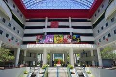Hong Kong University de la ciencia y de la tecnología (HKUST) fotografía de archivo