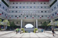 Hong Kong University de la ciencia y de la tecnología (HKUST) imagen de archivo libre de regalías