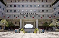Hong Kong University de la ciencia y de la tecnología (HKUST) foto de archivo