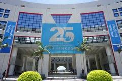 Hong Kong University de la science et technologie (HKUST)
