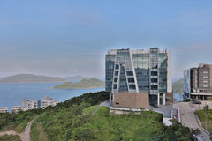Hong Kong University of Science and Technology. The Hong Kong University of Science and Technology