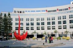 Hong Kong University of Science and Technology Royalty Free Stock Photo