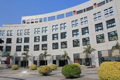 Hong Kong University of Science and Technology Stock Photography