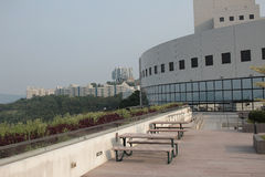 The Hong Kong University of Science and Technology Royalty Free Stock Photo