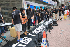 Hong Kong university students singing event for memorizing China Tiananmen Square protests of 1989 Stock Image
