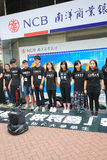 Hong Kong university students singing event for memorizing China Tiananmen Square protests of 1989 Stock Photos