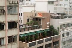Hong Kong Urban-Dachgarten lizenzfreie stockbilder
