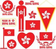 Hong Kong. Vector illustration (EPS 10 Stock Photography